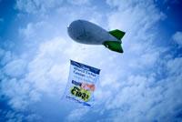 Zeppeling Reisprijzen