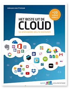 Webwinkel-Beste-uit-de-cloud
