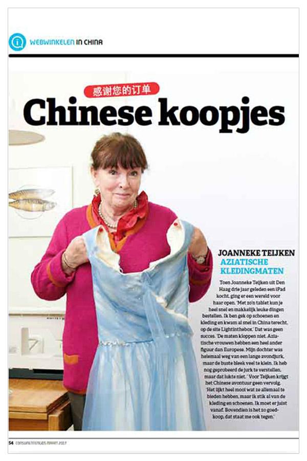 artikel-chinese-koopjes