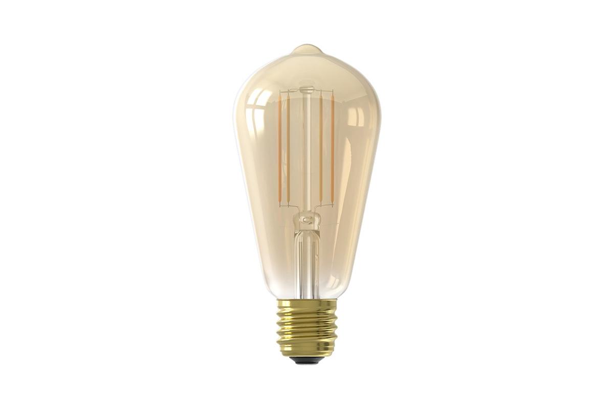 Smart home lamp 1