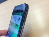 HTC One Mini 2 ontwerp 2 klein