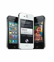 iPhone4sPhoto_Siri