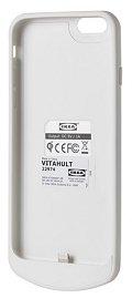 Ikea Vitahult telefoonhoes