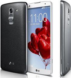 LG G Pro 2 achterkant