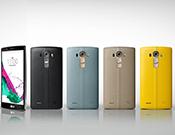 LG G4 leren versies