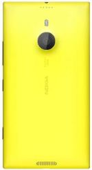 Nokia Lumia 1520 achterkant