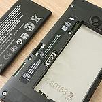 smartphone-batterij