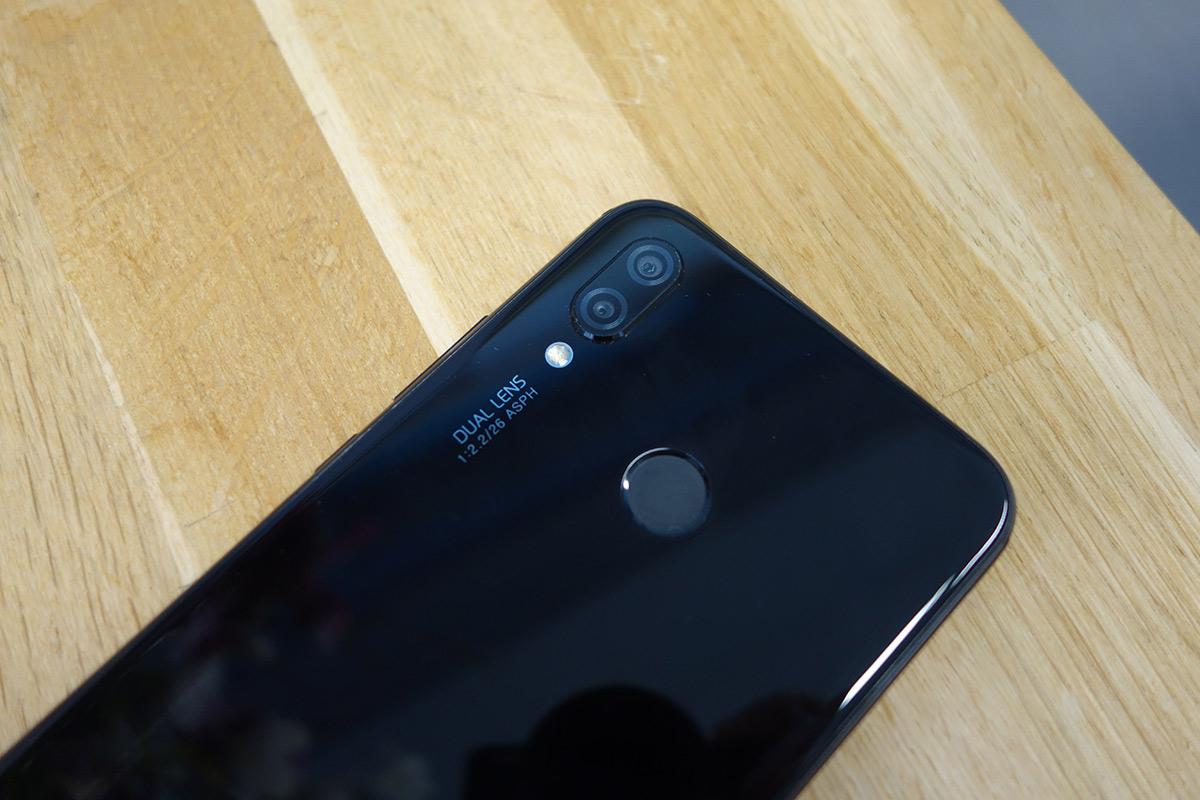 Huawei-P20-lite-camera