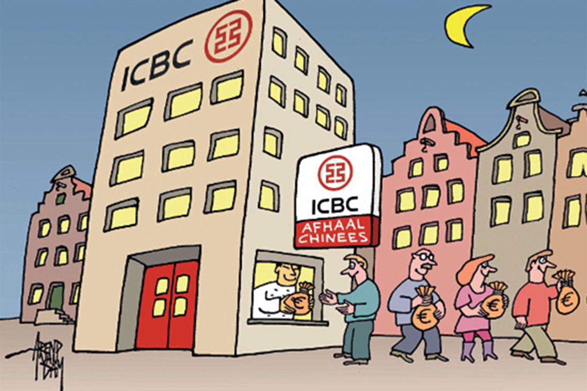 chinese-icbc-bank