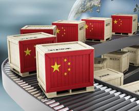china 175 x 135