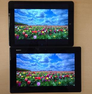 Sony Xperia Z2 Tablet scherm horizontaal
