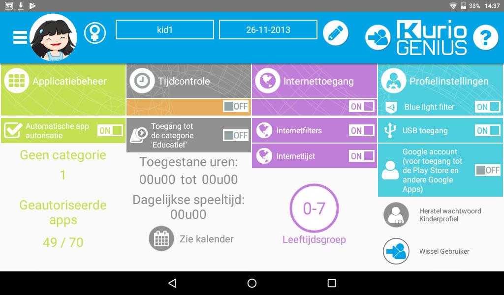 kurio-tab-advance---screenshot
