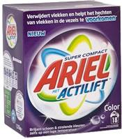 Actilift_supercompact